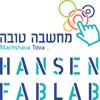 fablab_tova_logo2