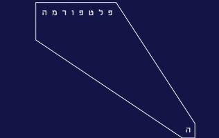platform.squareArtboard-1-copy-2