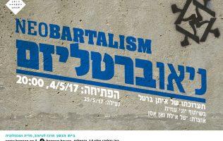 neo-bartalism-mail